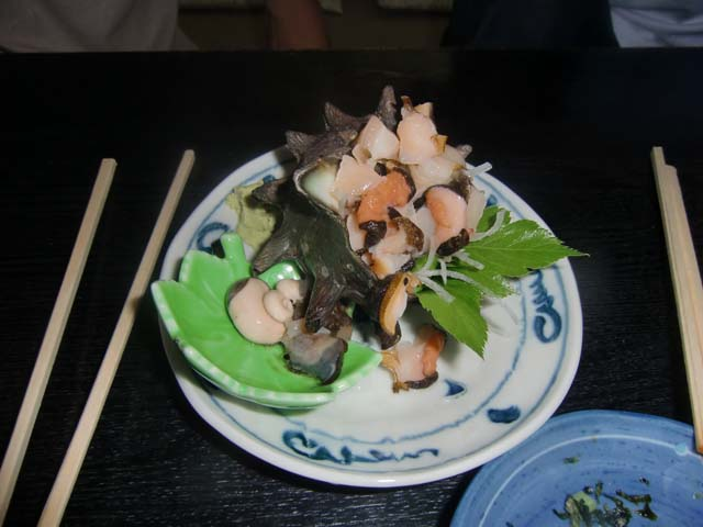 Atami04
